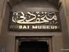 Entrance to the Dubai Museum