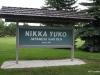 Entrance, Nikka Yuko Japanese Garden, Lethbridge