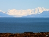 Lago Viedma and its glacier