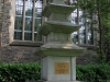 Victoria University, Toronto.  Korean Pagoda Garden