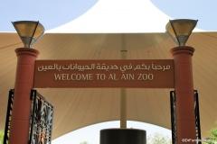 Al Ain Zoo, entrance
