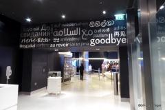 Exiting the Burj Khalif