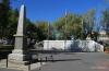 Cranbrook Rotary Park Memorial