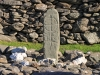 Cross marker, Gallarus Oratory