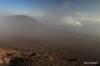 Mist and low cloud over summit, Haleakala N. P.