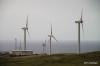 Hawi wind farm