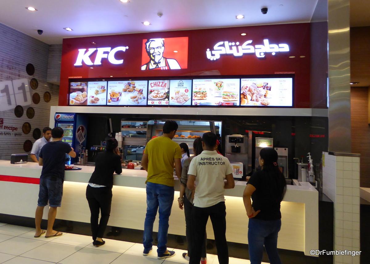 Food Court, Mall of the Emirates, Dubai