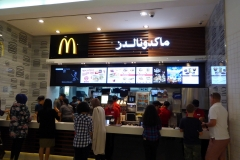 Food Court, Mall of the Emirates, Dubai