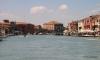 Grand Canal of Murano