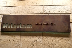 Mitsam Restaurant, Museum of the American Indian, Washington DC