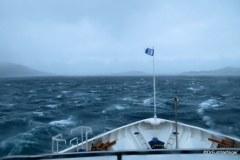 Storm at sea, Cape Horn