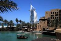 Burj Al Arabia, Dubai