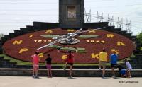 Niagara Floral Clock