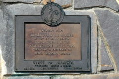 Benny Benson Memorial, Seward