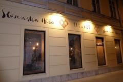 Figovec Restaurant, Ljubljana