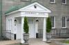 Quebec -- Citadel, Governor General's Residence