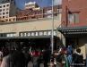 The Original Starbuck's, Pike's Market