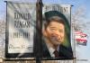 Banner of President Reagan