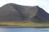 Volcanic caldera on Snaefellsnes Peninsula