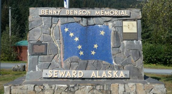 Seward Benny Benson Memorial (1)