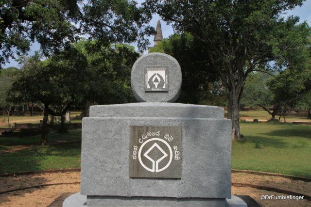 UNESCO Marker, Polonnaruwa, Sri Lanka